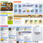 Flash e-commerce website design Melbourne