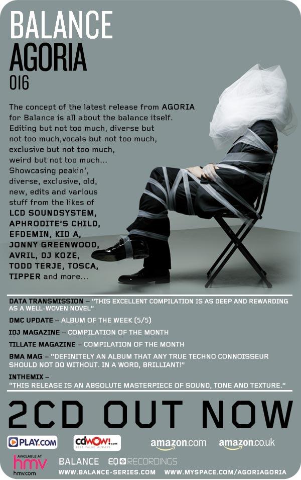 CD promo landing page design
